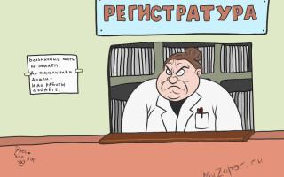 К какому врачу обращаться при запорах?