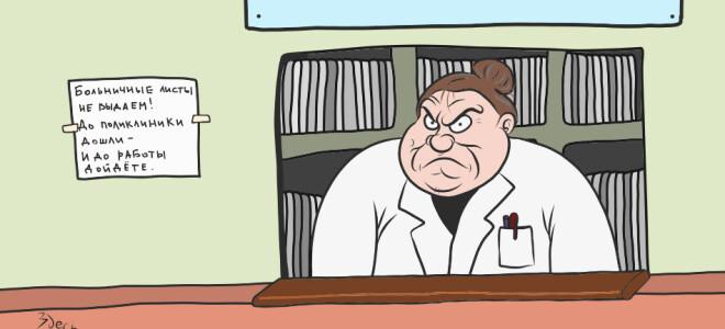 К какому врачу обращаться при запорах? 🏥