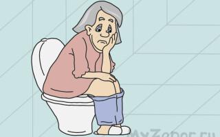 Запор у пожилых людей