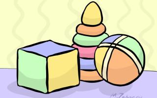 Игра – эффективный способ борьбы с запорами у ребенка