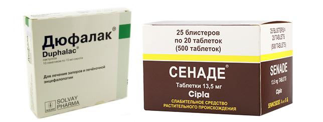 Упаковка таблеток дюфалак и сенаде