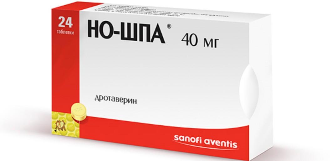 Лекарственный препарат Но-Шпа