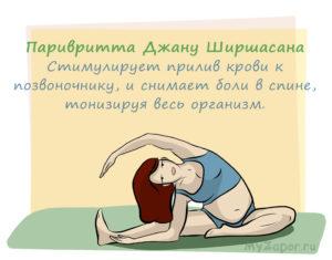 Асаны для занятия йогой во время беременности